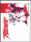 Tekkaman Blade: Collection 1 [3 Discs] (DVD) (Japanese)