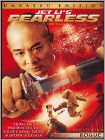 Fearless (Unrated) (DVD) (Enhanced Widescreen for 16x9 TV) (Mandarin/Eng) 2006