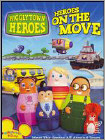 Higglytown Heroes: Heroes On The Move (DVD)