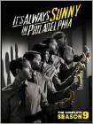 It's Always Sunny in Philadelphia: Season 9 [2 Discs] (DVD) (Eng)