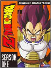 DRAGON BALL Z: SEASON 1 - VEGETA SAGA / (SUB UNCT) (Uncut) (DVD) (Enhanced Widescreen for 16x9 TV) (Eng/Japanese)