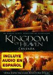 Kingdom Of Heaven [2 Discs] (dvd) 8228049