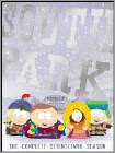South Park: The Complete Seventeenth Season [2 Discs] (DVD) (Eng)