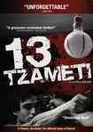 13 Tzameti (dvd) 8246481