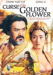 Curse Of The Golden Flower [ws] (dvd) 8263559