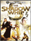 Shadow Whip (DVD) (Special Edition) (Colorized) (Enhanced Widescreen for 16x9 TV) (Mandarin) 1971