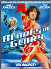 Blades of Glory (DVD) (Eng/Fre/Spa) 2007