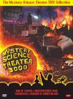 The Mystery Science Theater 3000 Collection, Vol. 11 [4 Discs] (dvd) 8345276