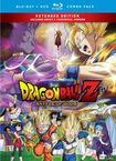 Dragonball Z: Battle Of Gods [uncut/theatrical] [3 Discs] [blu-ray/dvd] 8403031