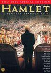 Hamlet [special Edition] [2 Discs] (dvd) 8416555