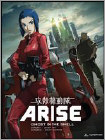 Ghost In The Shell: Arise - Borders 1 & 2 (Blu-ray Disc) (4 Disc)