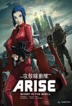 Ghost In The Shell: Arise - Borders 1 & 2 [4 Discs] [blu-ray] 8447154