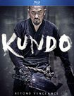Kundo: Age Of The Rampant [blu-ray] 8447172
