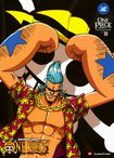 One Piece: Collection 10 [4 Discs] [blu-ray] (dvd) 8447232