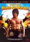 Kung Fu Hustle [deluxe Edition] (dvd) 8460578