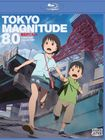 Tokyo Magnitude 8.0: Complete Collection [2 Discs] [blu-ray] 8476288