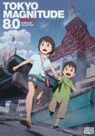 Tokyo Magnitude 8.0: Complete Collection [3 Discs] (dvd) 8476297