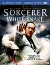 The Sorcerer And The White Snake [2 Discs] [blu-ray/dvd] 8476312