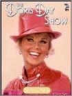 Doris Day Show: Season 5 [4 Discs] (DVD) (Eng)