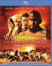 Warriors Of Heaven And Earth [blu-ray] 8557518