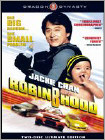 Robin-B-Hood (DVD) (2 Disc) (Enhanced Widescreen for 16x9 TV) (Cantonese/Eng) 2006