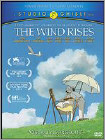 The Wind Rises (DVD) (Eng/Japanese) 2013