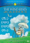The Wind Rises (dvd) 8618813