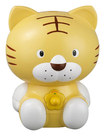 Spt - Cute Animal Series Tiger 0.48 Gal. Ultrasonic Cool Mist Humidifier - Yellow 8632239