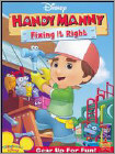 Handy Manny: Fixing it Right (DVD) (Eng/Spa)