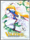 UFO ULTRAMAIDEN VALKYRIE 2 V. 1-4: COLLECTION (DVD) (Eng/Japanese)