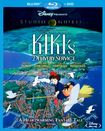 Kiki's Delivery Service [2 Discs] [blu-ray] 8695029