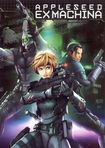 Appleseed Ex Machina (dvd) 8725043