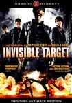 Invisible Target (dvd) 8810192