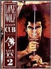 Lone Wolf & Cub: TV Series 2 (2 Disc) (DVD)