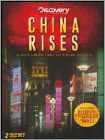 China Rises: Behind The Great Wall (2 Disc) (DVD)