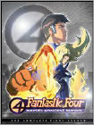 Fantastic Four: World's Greatest Heroes - The Complete First Season [4 Discs] (DVD) (Enhanced Widescreen for 16x9 TV) (Eng)