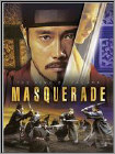Masquerade - Widescreen - DVD (Enhanced Widescreen for 16x9 TV) (KO) 2012