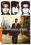 Vengeance Is Mine [criterion Collection] (dvd) 8892193