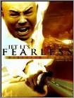 Fearless (DVD) (Enhanced Widescreen for 16x9 TV) (Eng/Mandarin) 2006