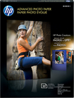 """Hp - 20-count 5"""" X 7""""..."""