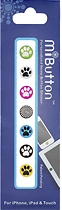 MiButton - Stickers for Apple® iPod®, iPhone® and iPad® (7-Count) - Rocky Paw
