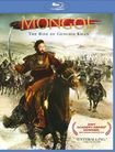 Mongol [ws] [blu-ray] 8955437