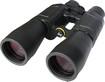 Bower - 12 x 60 Binoculars - Black