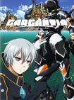 Gargantia: The Complete Series [2 Discs] (dvd) 9001188