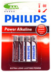 Philips - Power AAA Batteries (4-Pack)