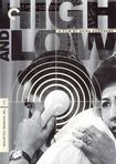High And Low [2 Discs] [special Edition] [criterion Collection] (dvd) 9018939