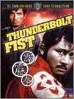 Thunderbolt Fist (DVD) (Enhanced Widescreen for 16x9 TV) (Mandarin) 1972