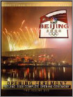 2008 Olympics: Beijing 2008 Complete Opening Ceremony (2 Disc) (DVD) (Enhanced Widescreen for 16x9 TV) (Eng) 2008