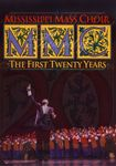 Click here for The First Twenty Years [dvd] prices