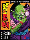Dragon Ball Z: Season Seven (6pc) (DVD) (Uncut) (Remastered)